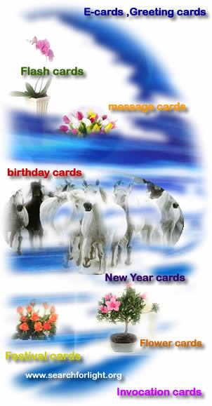 E cards , Flash cards, Birthday cards ...